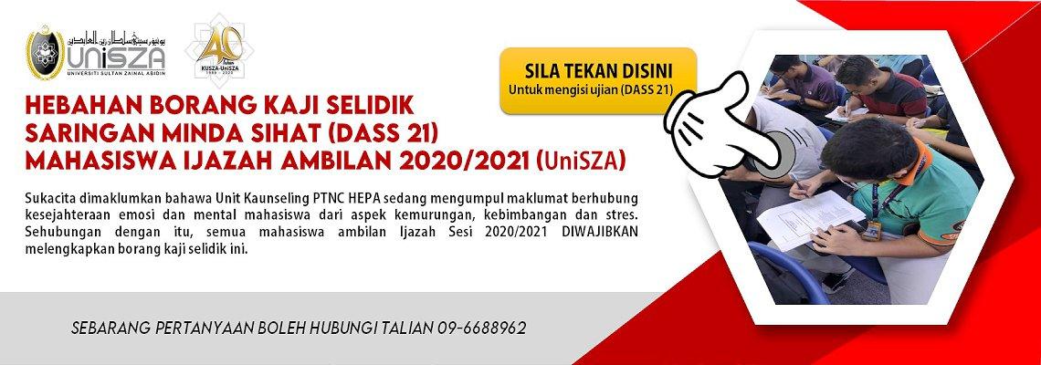 Banner_Ujian_Dass-1140x400